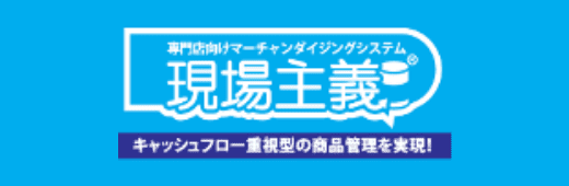 株式会社松山電子計算センター