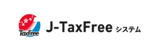 株式会社J&J Tax Free